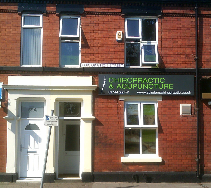 St Helens Chiropractic and Acupuncture Clinic Picture